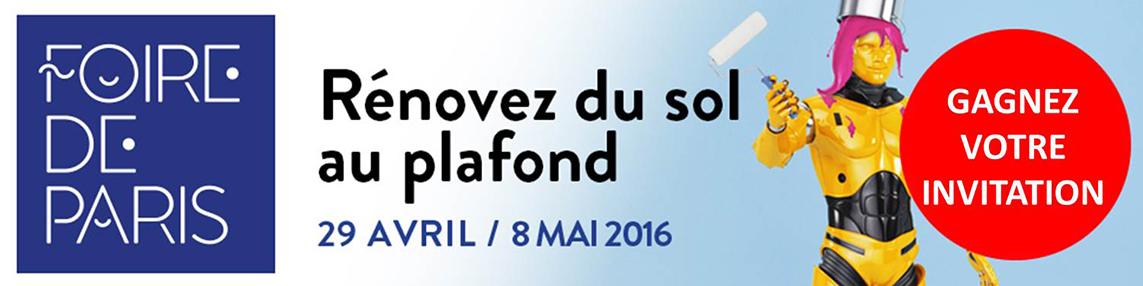 Foire de paris archives le blog d co de mlc - Place foire de paris ...